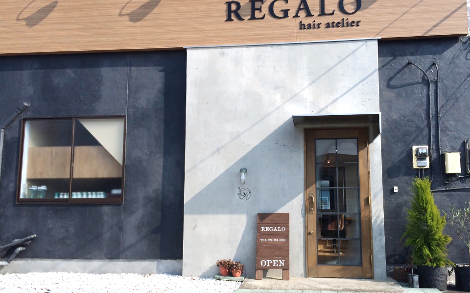 REGALO hair atelier【レガロ ヘア アトリエ】の店舗写真